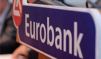 eurobank_9