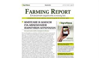 Farming Report - Τεύχος 171