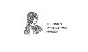 Διατμηματικό Π.Μ.Σ. «Επιχειρηματικότητα & Συμβουλευτική στην Αγροτική Ανάπτυξη»