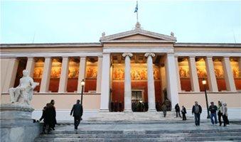 Σταθερά στα καλύτερα του κόσμου το Πανεπιστήμιο Αθηνών