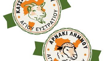 logo-ΚΑΤΣΙΚΑΚΙ-ΑΡΝΑΚΙ-01