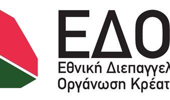 logo_edok