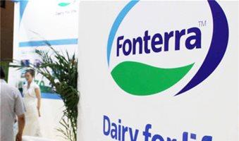 Η Fonterra βάζει 7 εκατ. σε λιθουανικά γαλακτοκομικά