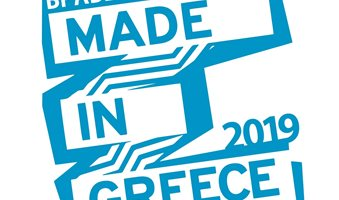 made_in_greece_2
