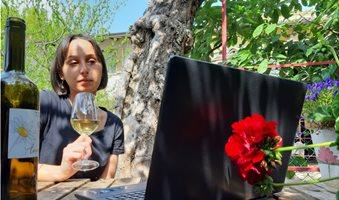 meravigliosa_umbria_digital_winetasting