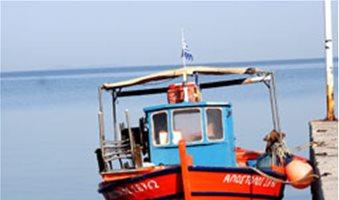 Άλλα 1,8 εκατ. ευρώ για ERS στα αλιευτικά σκάφη