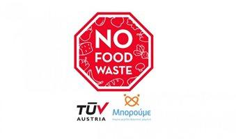 no_food_no_waste_tuv