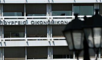 oikonomikon-upourgeio-6556-768x405