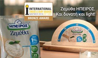 Στα 3 καλύτερα τυριά η Ζεμύθα Ήπειρος με λιγότερα από 3% λιπαρά