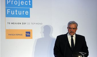project_future
