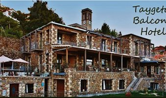taygetos_balcony_restaurant_Certs-it_00