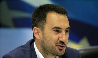 Ξεκινά με 5 εκατ. προϋπολογισμό το Χρηματοδοτικό Ταμείο Δυτικής Μακεδονίας