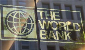 the-world-bank-708