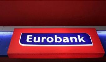 trapeza-eurobank