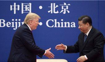 trump-china_4
