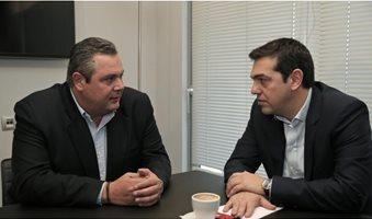 tsipras_kamm_2