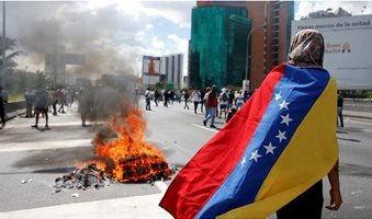 Στη Βενεζουέλα δεν μετράνε, ζυγίζουν τα χαρτονομίσματα