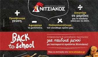 Πρόγραμμα Back to School από τη Νιτσιάκος για ισορροπημένη διατροφή
