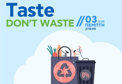 ΕΙΤ___Food-Waste-