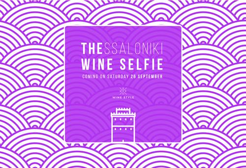 THESSALONIKI_WINE_SELFIE_social-01