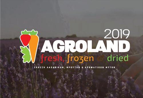 agroland2019freshfrozendried