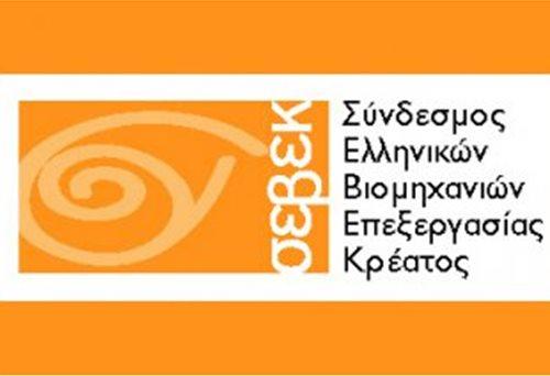 sevek_logo