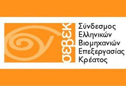 sevek_logo_3