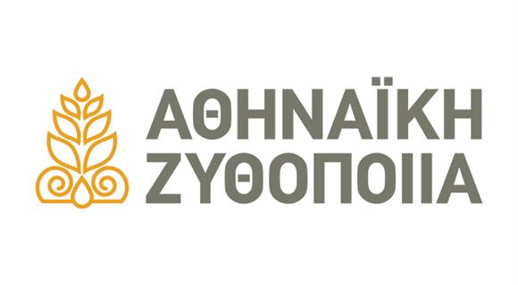 αθηναικη-ζυθοποιια