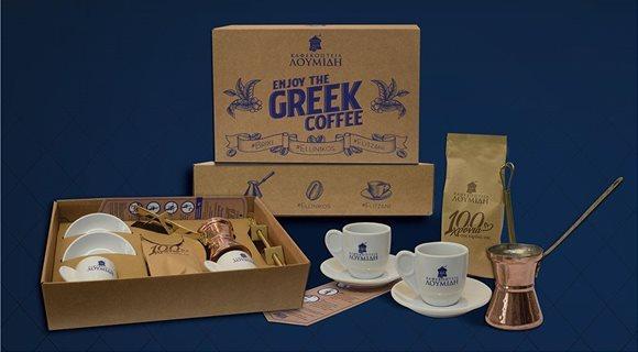 Greek_Coffee_Kit_Καφεκοπτεια_Λουμιδη_