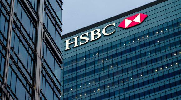HSBC_building
