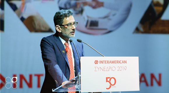 Interamerican1
