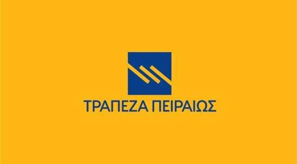 Piraeus-Bank_24