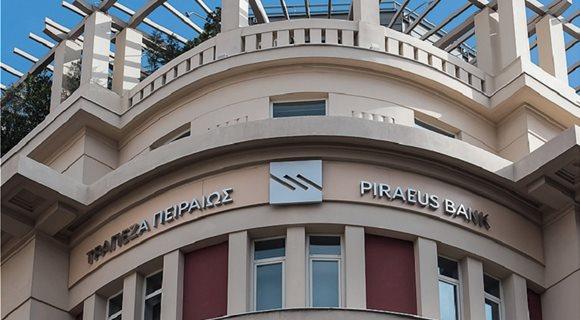 Piraeus-Bank_7