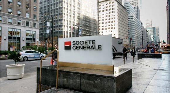 Sociate-general-NYC-e1528136638295