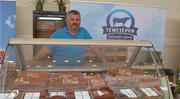 Temeteron-2
