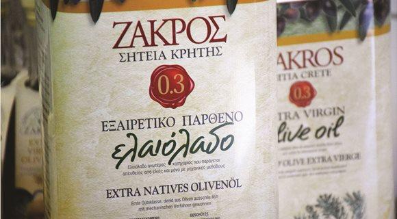 Zakros25
