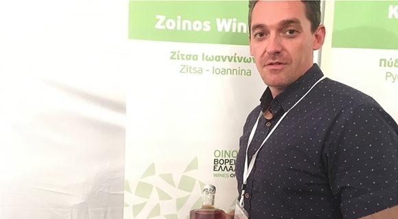 Zinos-5