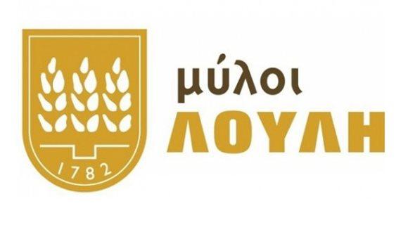 aMyloi-Louloi_NEW
