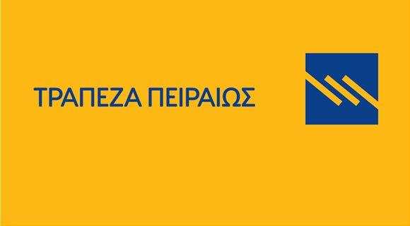 ΤrapezaΠeiraiws
