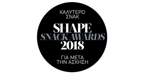 Chiquita---Snack-awards-2018-new