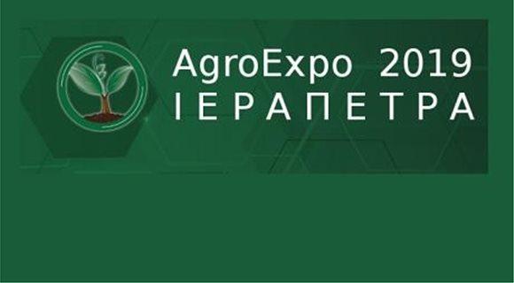 agroexpo2019ierapetra