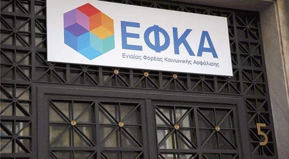 efka_22