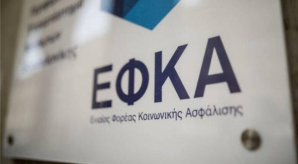 efka_33