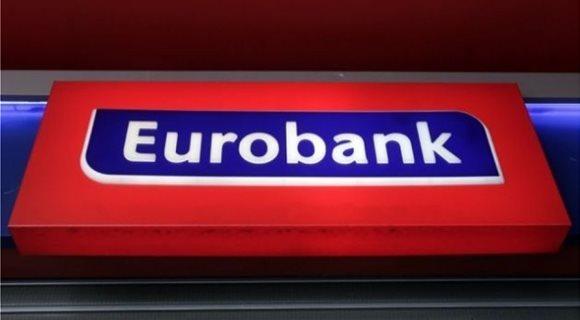 eurobank_13