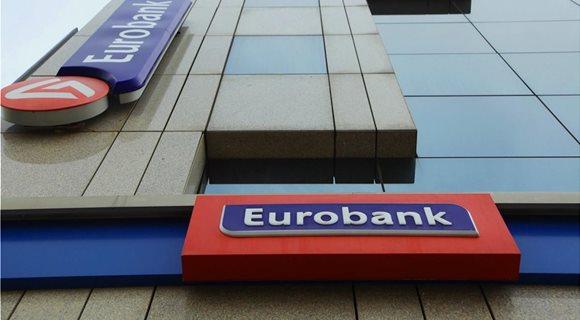 eurobank_18