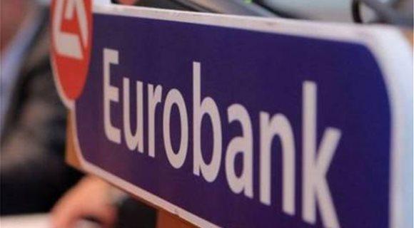 eurobank__2_