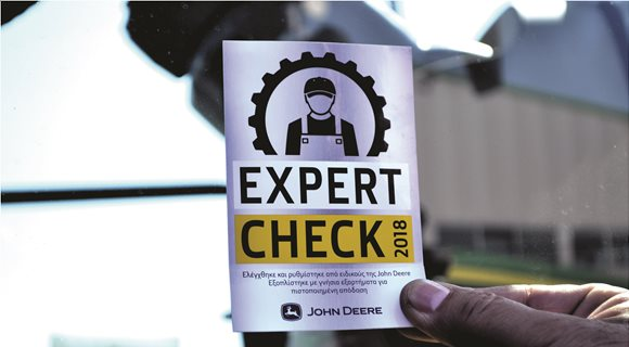expert_check_new_greek_version