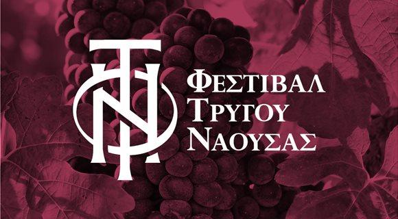 festival_trygou-cover_new