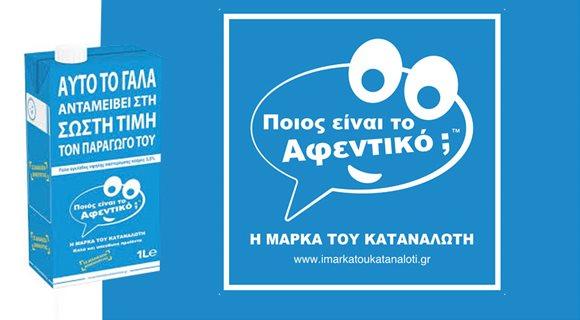 marka_katanaloti
