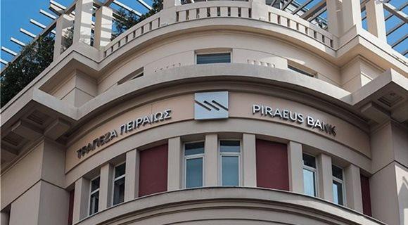 pireosbank_2